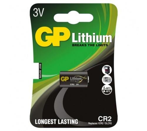 GP CR2 ličio baterija